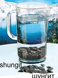 jarra shungot agua